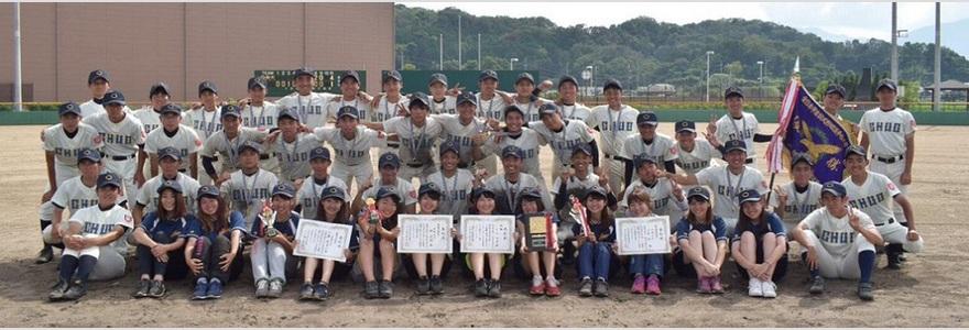 第42回全日本学生軟式野球選手権大会優勝 | お知らせ一覧 | 軟式野球部 | 各部の画像をクリックすると各部ページへリンクします | 中央大学のスポーツを応援する学員体育会公式ホームページです